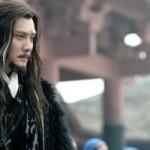 Xian Yu, Chantal e le porte aperte